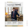 cover-aeroport-37