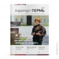 cover-aeroport-38