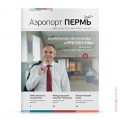 cover-aeroport-40
