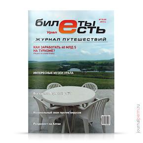 cover-bilety-est-79-80