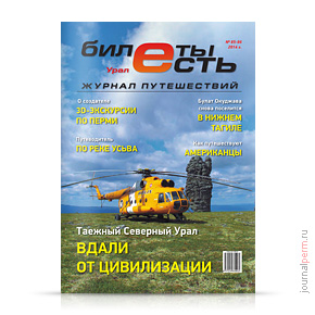 cover-bilety-est-85-86