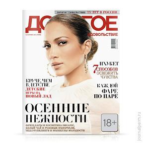 cover-dorogoe-06