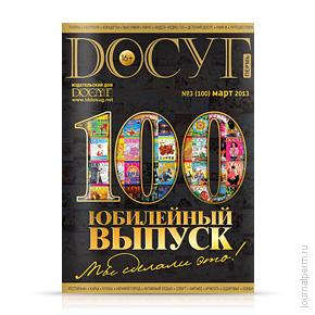 cover-dosug-100