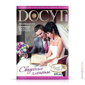 cover-dosug-102