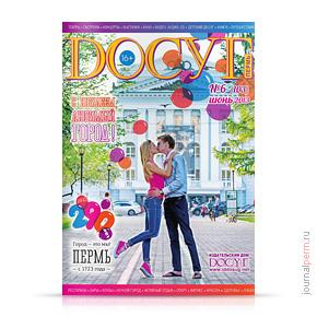 cover-dosug-103