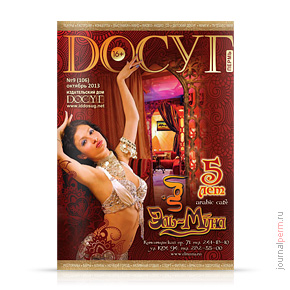 cover-dosug-106