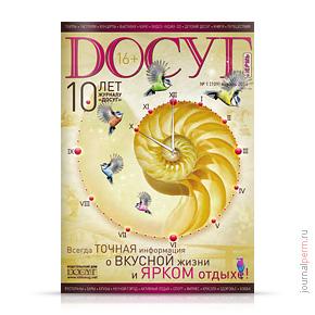 cover-dosug-109