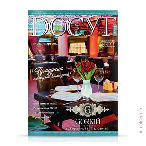 cover-dosug-111