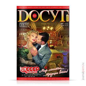 cover-dosug-114