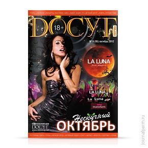 cover-dosug-95