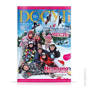cover-dosug-97