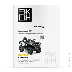 cover-ekshn-18