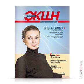 cover-ekshn-pk-03