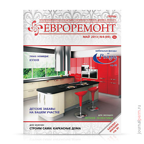 cover-evroremont-89