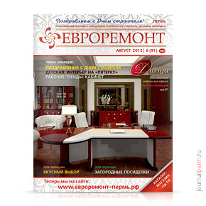 cover-evroremont-91