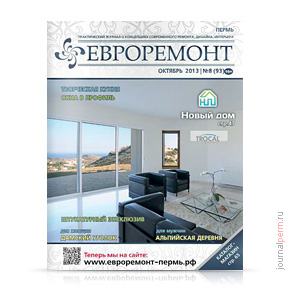 cover-evroremont-93