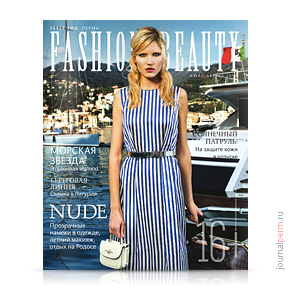 cover-fashion-beauty-09