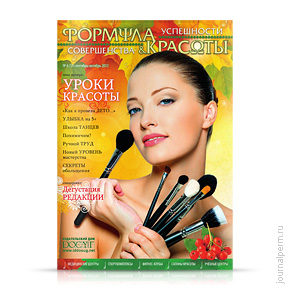 cover-formula-krasoty-51