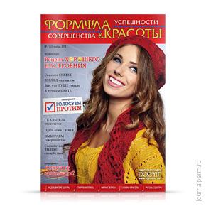 cover-formula-krasoty-52