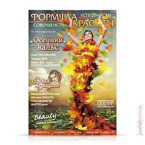 cover-formula-krasoty-59