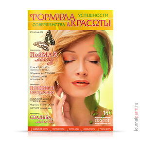 cover-formula-krasoty-64