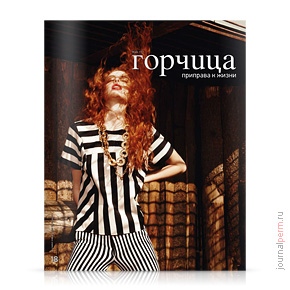 cover-gorchica-33
