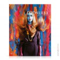 cover-gorchica-47