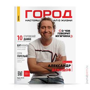 cover-gorod-07