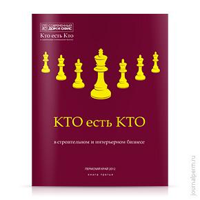 cover-kto-est-kto-03