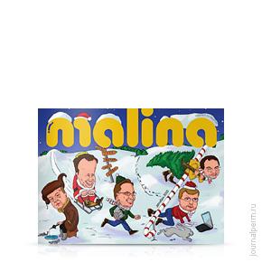 cover-malina-20