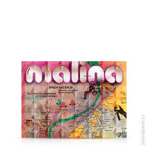 cover-malina-24