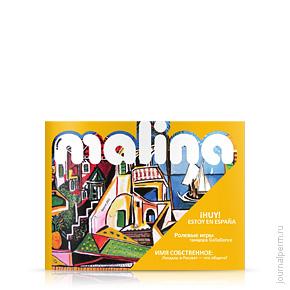 cover-malina-26