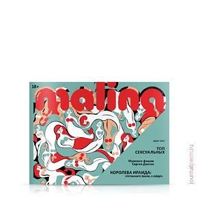 cover-malina-46