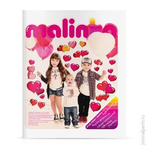 cover-malinka-08