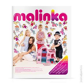 Malinka, №11, июль 2012