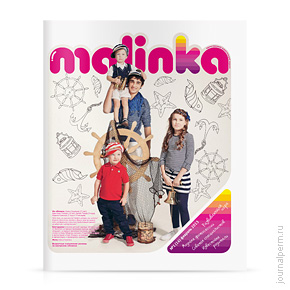 Malinka, №16, февраль 2013