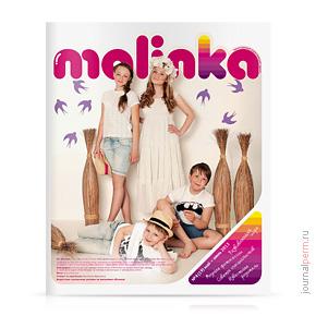 Malinka №19, май-июнь 2013