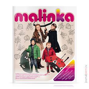 Malinka №22, октябрь 2013