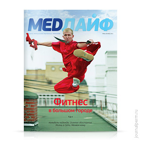 cover-medlife-20