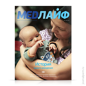 cover-medlife-21