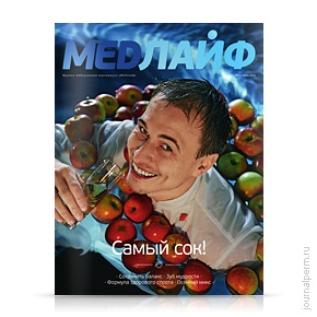 cover-medlife-23