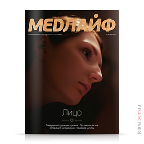 cover-medlife-24