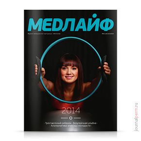 cover-medlife-25