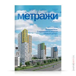 cover-metrazhi-40