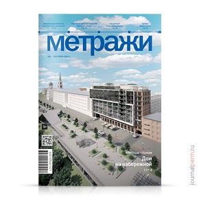 cover-metrazhi-42