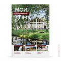cover-moy-zag-dom-20