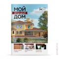 cover-moy-zag-dom-21