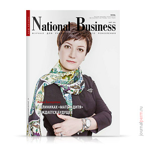 National Business №101, март 2016