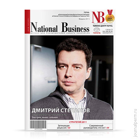 cover-national-business-54