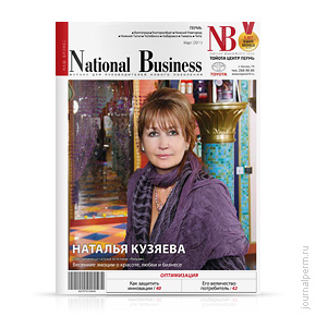 cover-national-business-55